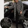 Как носить леопард?