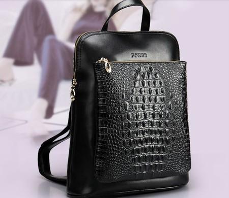 Рюкзак-портфель выглядит модно и солидно