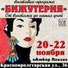 Автор: Anna_Stepanova