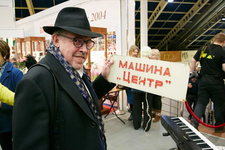 Художественному проекту «Блошиный рынок» на Тишинке — 50! — фото 3
