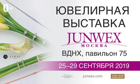 XV-я международная выставка ювелирных и часовых брендов  «JUNWEX Москва» — фото 1