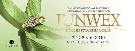 18 Международная выставка часовых и ювелирных брендов «JUNWEXНовый Русский Стиль» откроется на ВДНХ 22 мая — фото 1