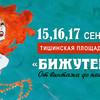 В сентябре на выставке-продаже «Бижутерия от винтажа до наших дней» представят уникальный раритет – колье императрицы Екатерины Великой, подаренное ею княжне Екатерине Чавчавадзе