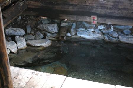 Внутри дикой радоновой ванны