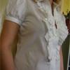 Рубашка Fracomina