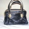 Дамская сумочка от LV