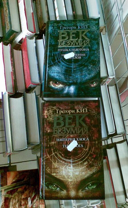 """вот тут частично видны эти самые """"корзины"""" и один из вариантов...""""размещения"""" в них, книг"""