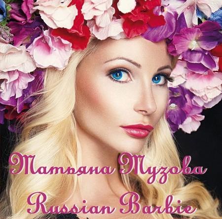 Певица Русская Барби представила новый диск — фото 1