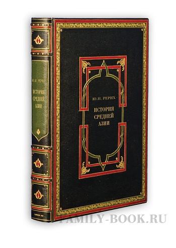Подарочные книги в кожаном переплете. Эксклюзивно от Family-Book — фото 1
