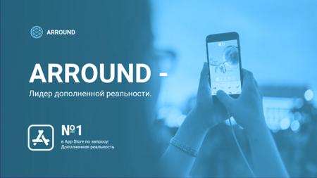 В России вышла первая книга с эффектом дополненной реальности — фото 1
