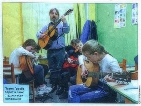 Гитарная школа бардовской песни «Ходынка» отмечает юбилей — фото 1