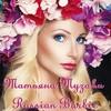 Певица Русская Барби представила новый диск
