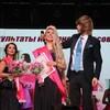Единственный конкурс красоты всероссийского масштаба для миниатюрных девушек «Miss Moscow Mini - 2018» пройдет 6 марта в Москве
