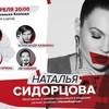 Звезды мюзиклов в одном онлайн-концерте