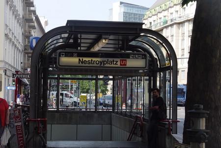 Вход на станцию, красная ветка U1