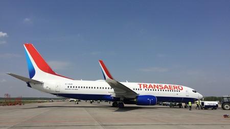 Трансааааэро, трансааааэро, взлетают в небо лайнеры... — фото 1