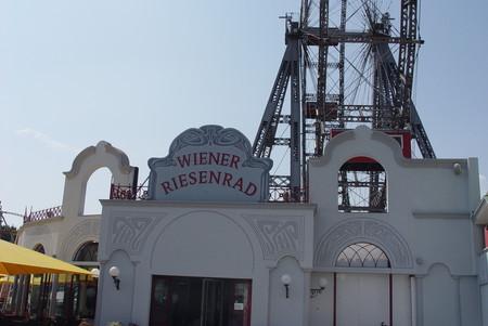 Вот Венское колесо обозрения — знаменитый Riesnrad