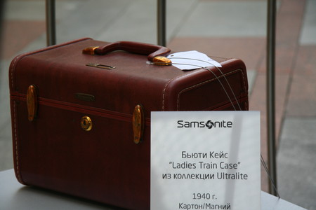 Пятнично-выставочное 6  или снова о чемоданах — фото 11
