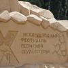Пятнично-выставочное 9  или Время-песок