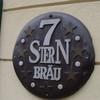 Пятнично-пивное или 7 Stern, Wien. Просто 7 звёзд