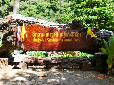 Симиланские острова. Тайланд — фото 2