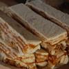 Абрикосовый торт-мороженое