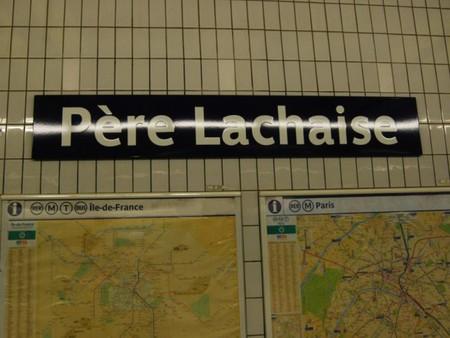 Париж, je taime... — фото 15