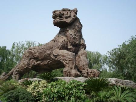 Пекин-сан — фото 7