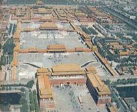 Пекин-сан — фото 2