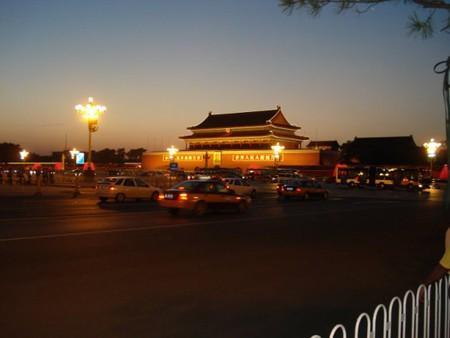 Пекин-сан — фото 4