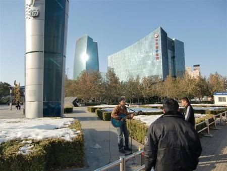 Пекин-сан — фото 1