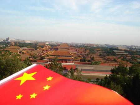 Пекин-сан — фото 3