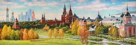С Днем рождения, Москва! — фото 1