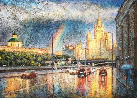 Москва, Раушская набережная, х.м., 50х70см.