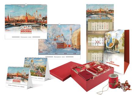 """Календари """"Очарование Москвы"""" на 2018 год. — фото 3"""