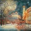 На улице зимней, средь вечерних огней... 2019г.