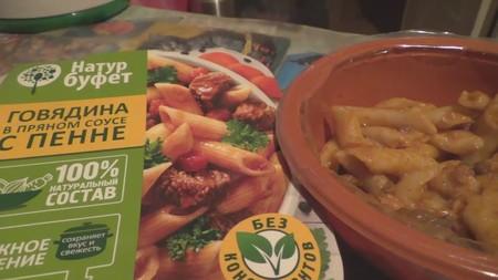 «НатурБуфет» – еда, не предназначенная для людей — фото 1