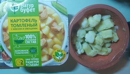 Блюда «Натурбуфет» не спасают ни специи, ни химия — фото 2