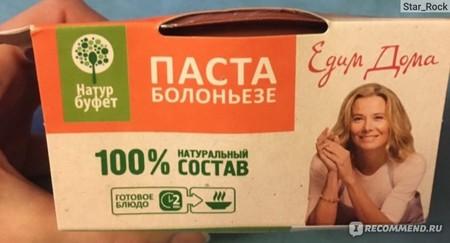 Покупатели готовых обедов «Натурбуфет» призывают не вестись на красивую рекламу — фото 1