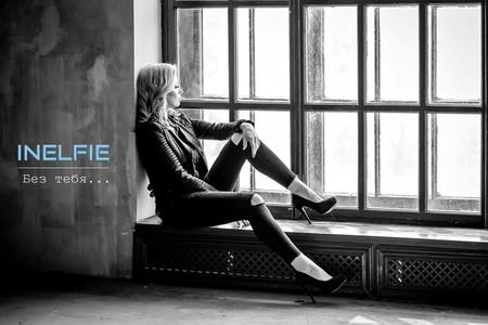 Певица Inelfie выпускает дебютный сингл — фото 1