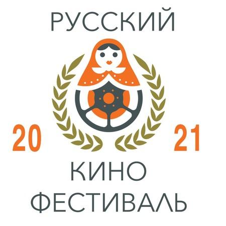 Заявок на участие в V Международном Русском кинофестивале ждут от кинематографистов — фото 1