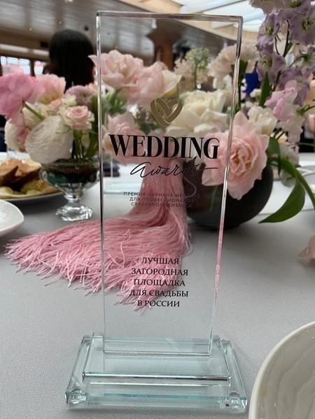 """Бутик-отель """"Сенешаль"""" -  победитель премии Wedding Awards 2020 — фото 1"""