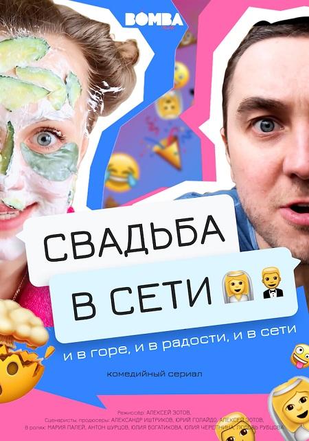 Светлана Пермякова - вебкам-модель, а блогер-миллионник сменил ориентацию — фото 1