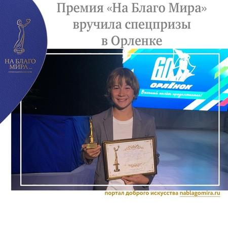 Фильм 13-летнего москвича получил спецприз на Всероссийском фестивале визуальных искусств — фото 1