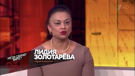 Лидия Золотарёва: кто она, и в чём секрет её успеха? — фото 1