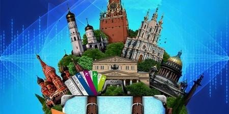 Путешествия по России застрахует в онлайне компания ЕВРОИНС — фото 1