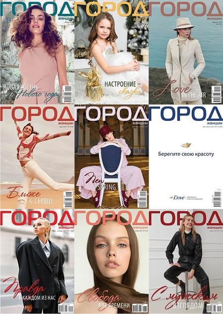 Журнал «Город женщин»: популярному женскому глянцу из Беларуси – 5 лет! — фото 1