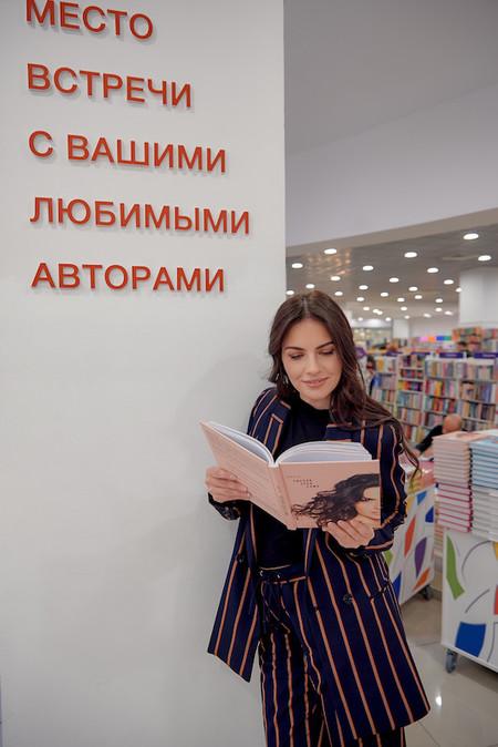 Что почитать на карантине: известный блогер Анетта презентовала свою книгу «Сделай себя сама» — фото 1