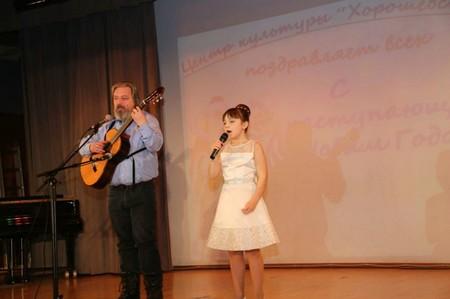 Двадцатипятилетие отмечает Гитарная школа бардовской песни «Ходынка» ЦК «Хорошевский — фото 2