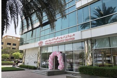 Школу «Балет с 2 лет» открыли в Дубае в рамках франчайзингового проекта — фото 1